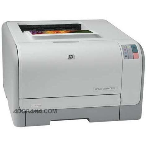 Printer Hp Cp1215 the page cannot be displayed