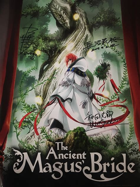 Bride Sweepstakes - the ancient magus bride flash contest my anime sekai
