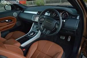2015 range rover evoque interior