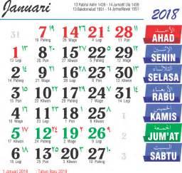 Kalender Islam Tahun 2018 Toko Fadhil Template Kalender 2018 10 2018 10