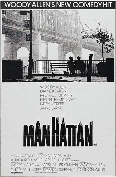 film quotes new york new york interior break