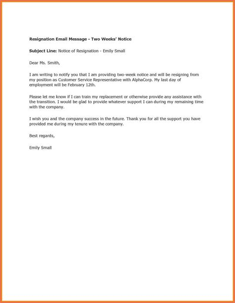 Resignation Letter 2 Weeks Template Two Weeks Notice Letter Exle Bio Exle