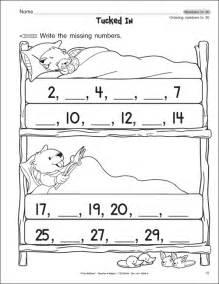get free kindergarten grade math worksheets worksheets