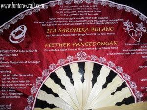 Undangan Kipas Box Seri B kipas undangan murah undangan souvenir pernikahan murah unik