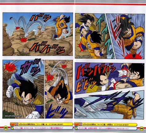 dbz2   Dragon Ball Z News