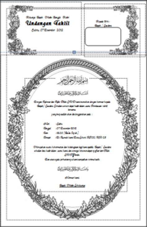 desain undangan tahlil undangan tahlil download desain gratis