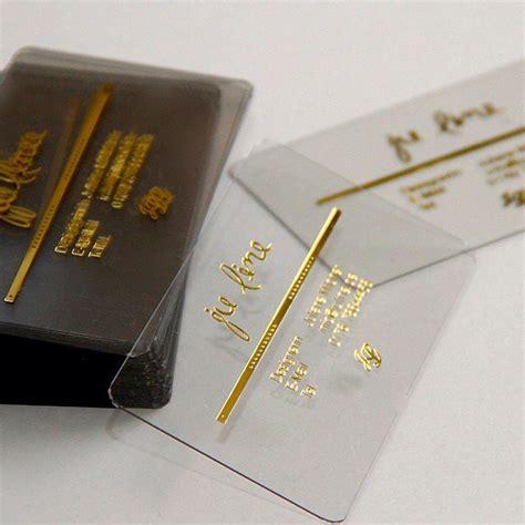 40 unique free business card best 25 unique business cards ideas on transparent business cards visiting card