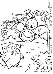 ex cards coloring pages x and y ex cards coloring pages