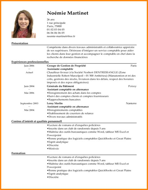 Modele Cv Assistant D Education
