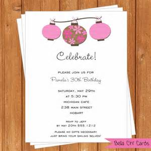 pink lanterns invitation birthday printable editable digital pdf file