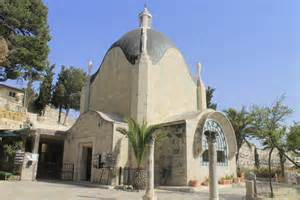 The church of dominus flevit the lord wept enjoy jerusalem