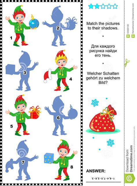 juegos de friv para decorar uñas juego de la navidad gallery of decorar el rbol de navidad