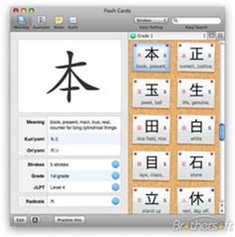 printable kanji cards 1000 images about kanji cards on pinterest flashcard