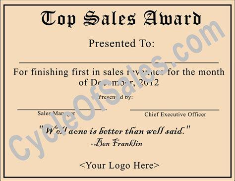 award certificate quotes quotesgram