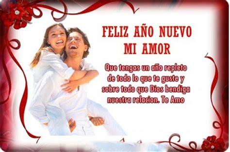 imagenes de amor feliz año nuevo fabulosas imagenes de feliz a 241 o nuevo para mi amor