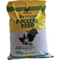 animal feed bag manufacturers & oem manufacturer in india