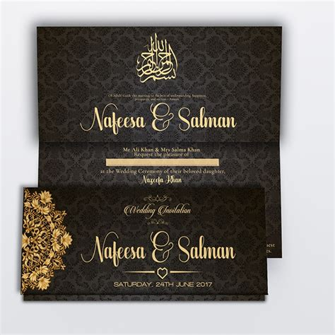 muslim wedding card pictures black royal muslim wedding card wedding cards