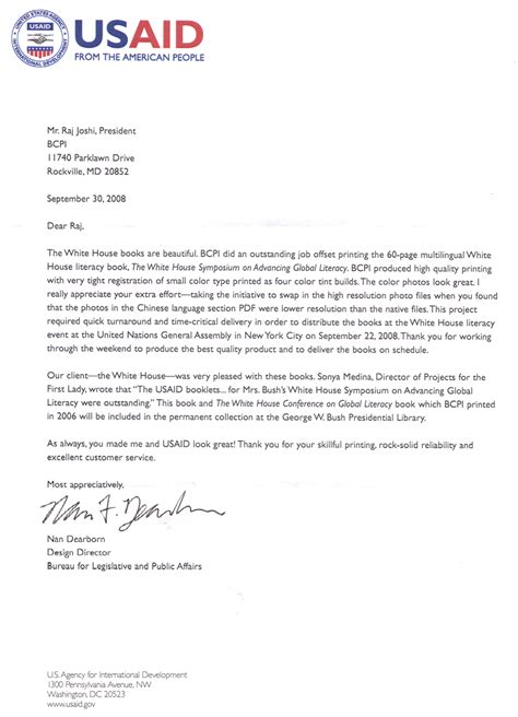 bcpi testimonial letter from usaid
