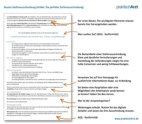 Newsletter Schreiben Muster Die Perfekte Stellenanzeige F 252 R 196 Rzte Praktischarzt De