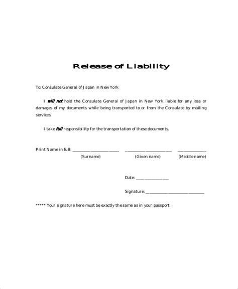 sle waiver of liability template exles