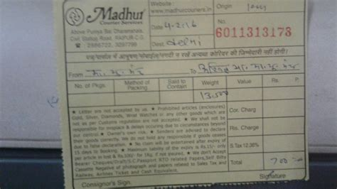 madhur courier madhur courier 28 images madhur courier tracking