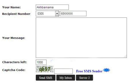 send free sms to mobile free sms send from anywhere to any network