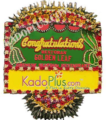 Bunga Papan Flower Board 1 toko bunga papan florist jakarta bunga papan