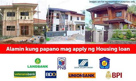 how to apply house loan how to apply for a housing loan from pag ibig sss and or from the bank ofw