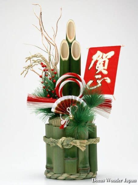 new year related japanese kadomatsu http deens japan photo p wonderjapan 43 03 jpg japan culture