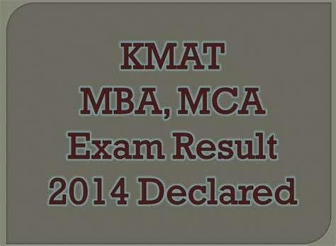 Mba Cus Result 2014 by Karnataka Kmat Result 2014 Declared Mat Mba Mca Results