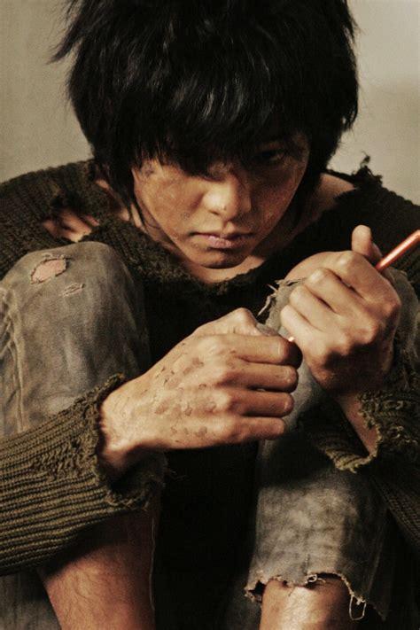 film korea a werewolf boy a werewolf boy 늑대소년 korean movie picture hancinema