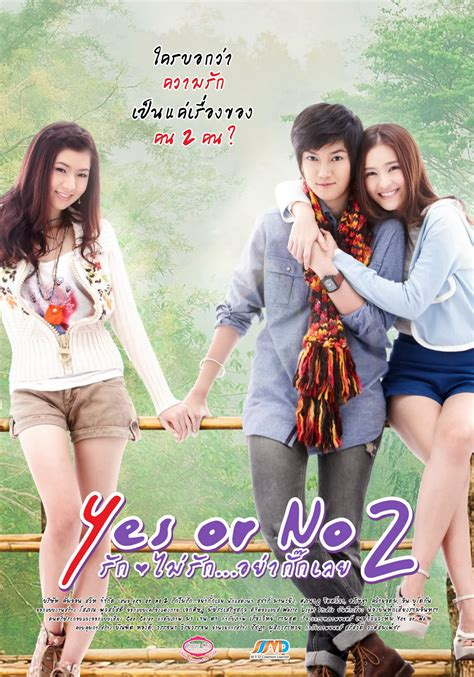 film anime izle oh suzsuz review yes or no 2 thai