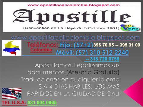 como realizar el tramite de apostilla de un acta de apostilla oficial haya cali 3152963767 legalizar