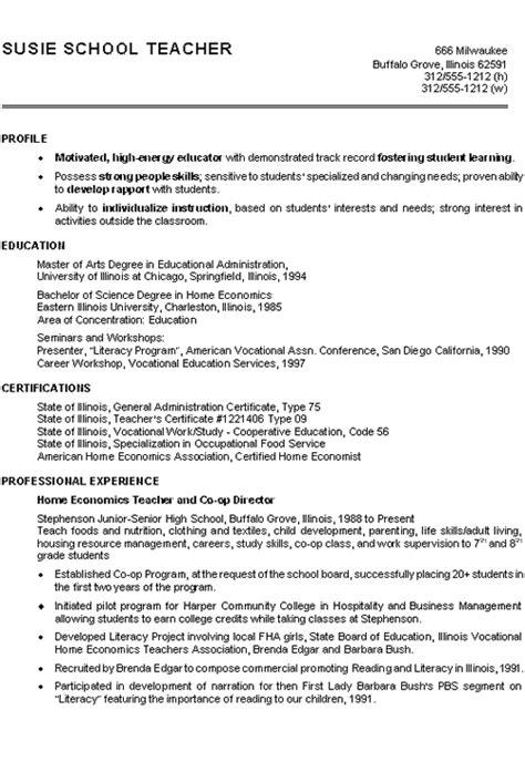 teacher resume summary globish me