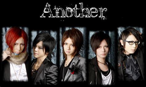 sketchbook japan band japanese j j rock vk another new band
