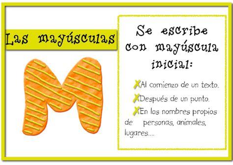 imagenes de dios se escribe con mayuscula ortograf 205 a la may 250 scula la eduteca