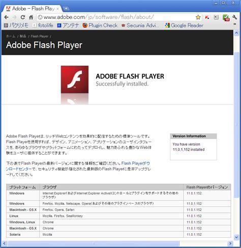 chrome adobe flash player adobe shockwave player for google chrome download