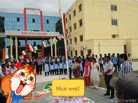 Shree Catering & Event Management Balasore,Bhubaneswar All