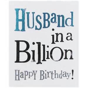 happy birthday husband quotes quotesgram