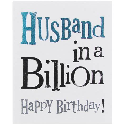 Happy Birthday Quotes Husband Happy Birthday Husband Quotes Quotesgram