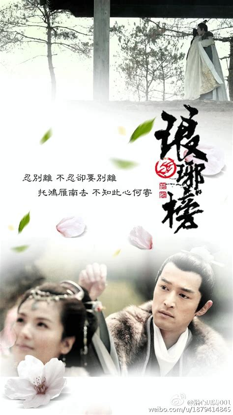 dramanice nirvana in fire 2 секретные рукописи из дворца ланъя nirvana in fire