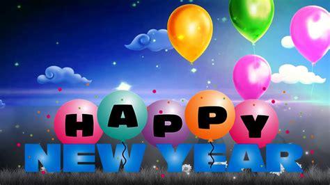 new year animation animated new year greetings www imgkid the image