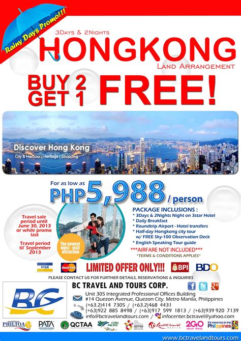 great travel deals rainy day travel sale hongkong buy 2 get1 free promo