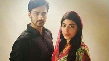 geo tv new dramas episodes online   pakistani dramas