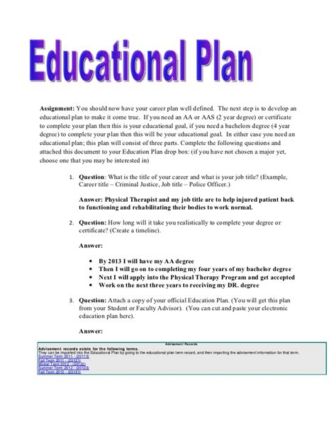 educational development plan template educational plan