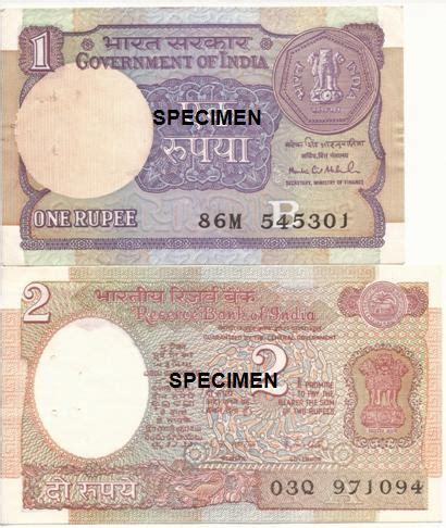 september   2011   tamil and vedas