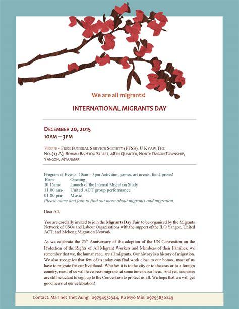 cgv flatliners invitation letter myanmar gallery invitation sle and
