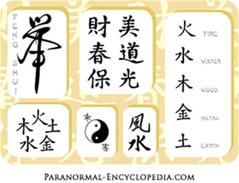 feng shui symbols symbols for feng shui