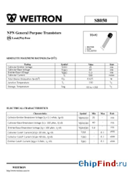 transistor datasheet s8050 s8050 weitron npn general purpose transistors документация и описания электронных компонентов