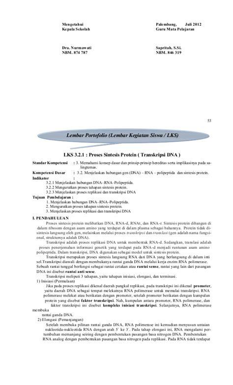 Lpr Biologi Sma Kls Xii Ktsp rpp biologi smp kelas dan 2 free materi biologi